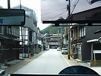 Gifu20171007_022