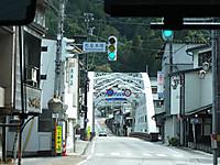 Gifu20171007_023