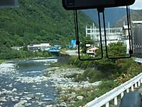 Gifu20171007_025