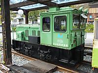 Gifu20171007_028
