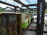 Gifu20171007_030