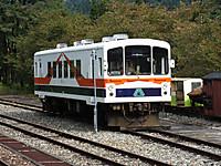 Gifu20171007_041