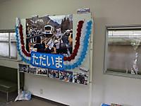 Gifu20171007_067