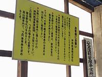 Gifu20171007_069