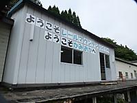 Gifu20171007_070