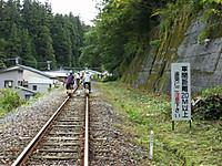 Gifu20171007_080