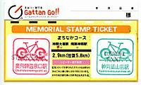 Gifu20171007_084