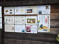 Gifu20171007_086