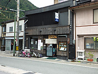Gifu20171007_092