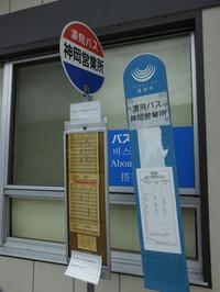 Gifu20171007_097