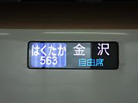 Takaoka20171007_111
