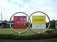 Takaoka20171007_119