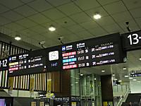 Toyama20171007_110