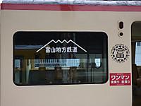 Toyama20171008_004