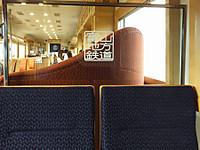 Toyama20171008_014