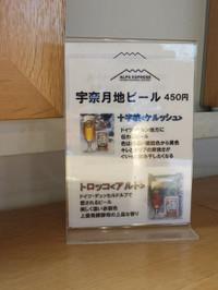 Toyama20171008_020