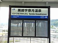 Toyama20171008_026