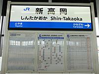 Takaoka20171008_031