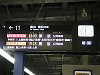 Hokuriku20171008_169