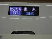 Hokuriku20171008_170