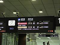 Hokuriku20171008_172