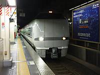 Hokuriku20171008_175