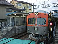 Hokutetu20171009_107