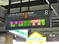 Takasaki20171015_13