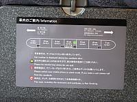 Takasaki20171015_16