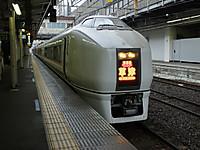 Takasaki20171015_18