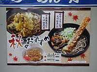 Takasaki20171015_22