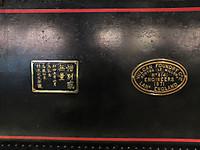 Teppaku20171017_015