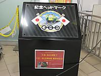 Teppaku20171017_059