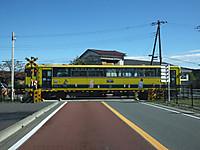 Isumi200_20171023_02