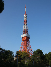 Tokyo_tower_20171027_059