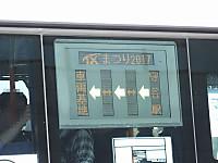 Tukuba20171103_052
