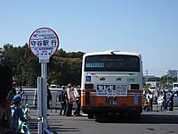 Tukuba20171103_058