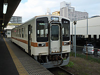 Hitachinaka20171103_076