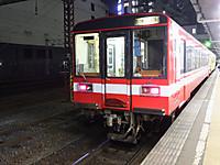 Kashimarinkai20171103_098