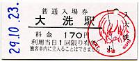 Kashimarinkai20171103_100