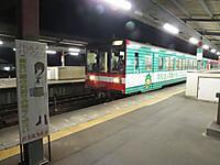 Kashimarinkai20171103_103