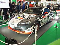 Tokyo_motor20171104_07