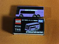 Tokyo_motor20171104_10