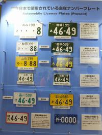 Tokyo_motor20171104_13