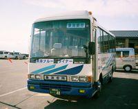 Blueline_bus