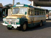 Bon_bus_tankai
