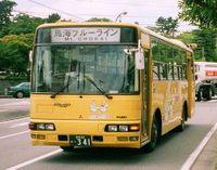 Chokai_bus