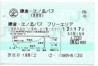 Enoshima20171217_06