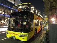 Hato_bus20171202_07