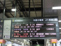 Hokuriku20171118_004